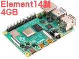 Element14_Pi4B-4GB