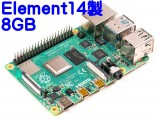 Element14_Pi4B-8GB